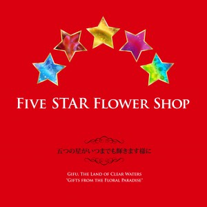 five star flower shop